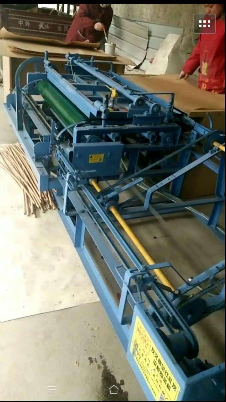 insulating crepe paper tube making machine