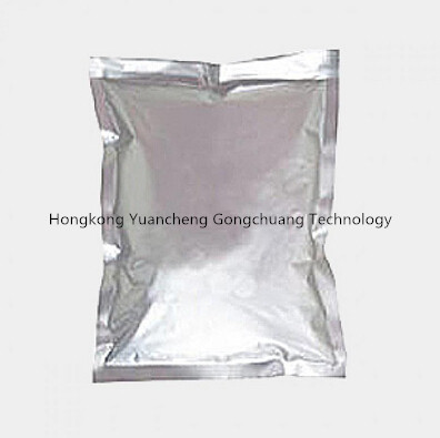 High Purity (Z) -Guggulsterone Steroid Powder (Z) -Guggulsterone/Guggulsterone CAS 95975-55-6
