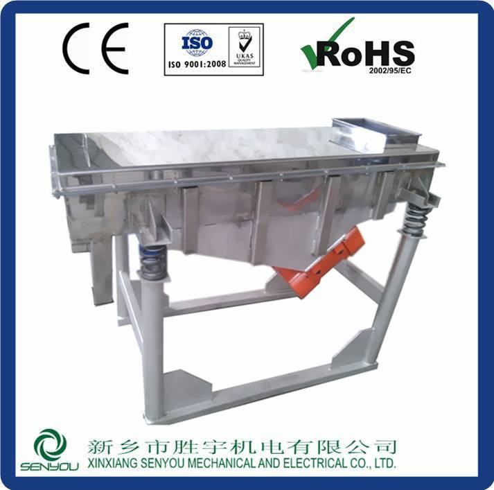 linear High Efficient ecectric Sifter powder Machine