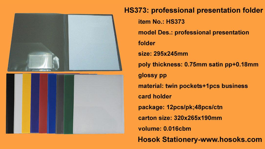 HS373