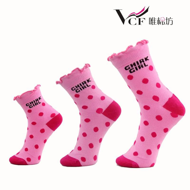 Princess Chidren socks