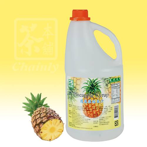 Pineapple Flavor Concentrated Syrup