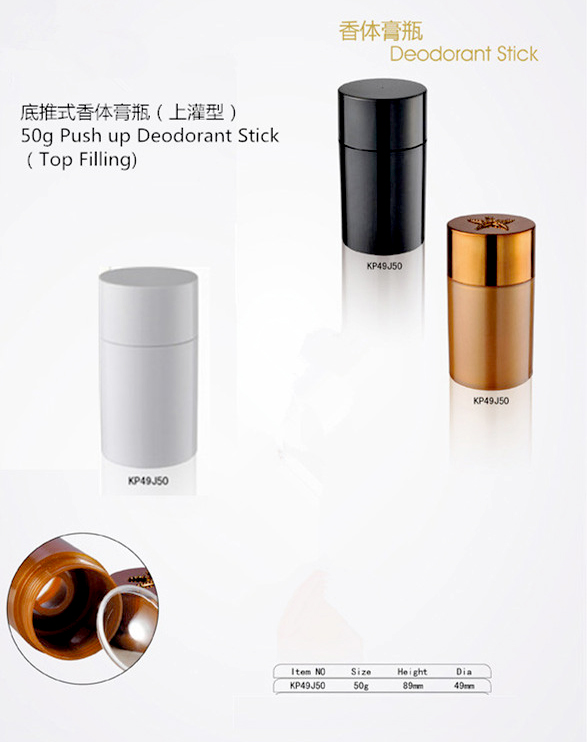 50g Round Golden Deodorant Stick Container