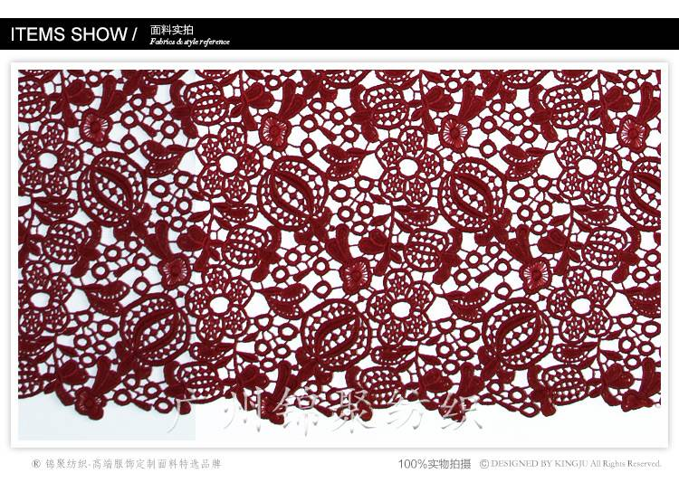 Latest dress design embroidered lace fabric