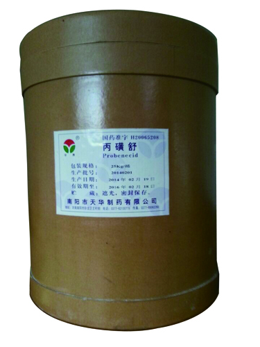 Probenecid (25KG packing) NY-TH-05