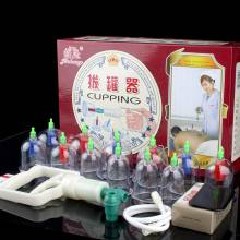 Chinese Cupping Top Grade Vacuum Cupping Set 12 Cups With Gift Box massage cupping therapy