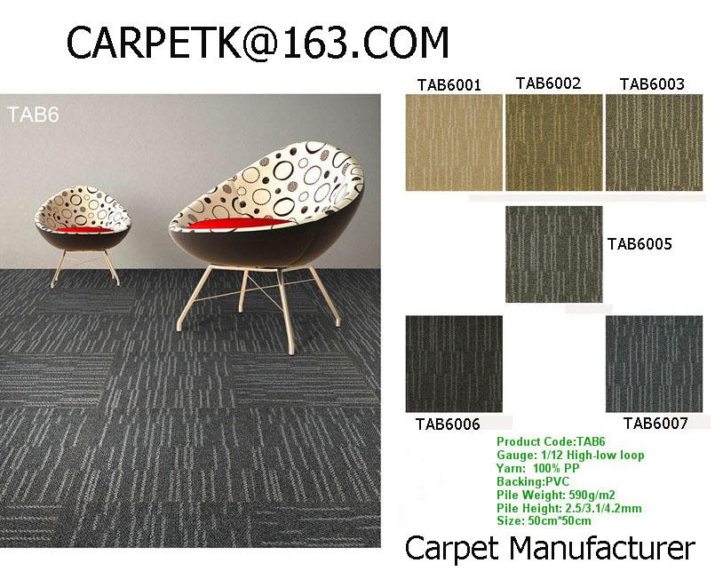 China carpet tile manufacturer, China commercial carpet tile, China PP or Nylon carpet