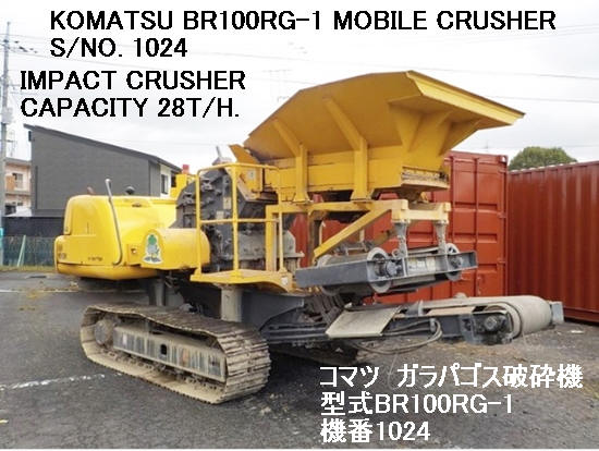KOMATSU MOBILE CRUSHER MODEL BR100RG-1 S/NO. 1024 WITH IMPACT CRUSHER FOR SALE