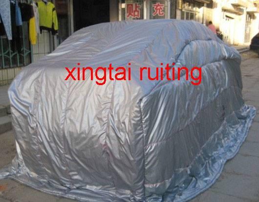 Car Dust Cover Plus Cotton