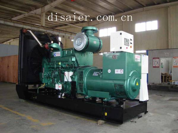 Diesel cummins generator 200kva to 1200kva
