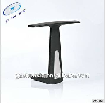 desk lamp shape office chair components
