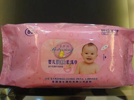 baby wet wipes