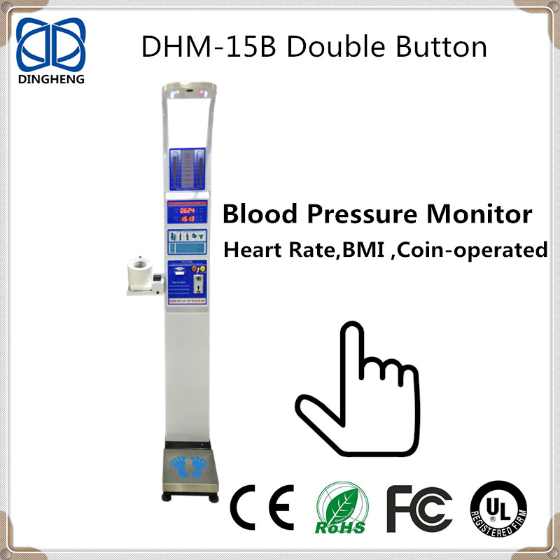 High Quality Health Body Human Scale Balance With Coin machine and heart rate/pulse
