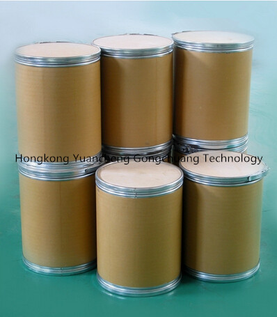 Azithromycin 83905-01-5 Pharmaceutical Raw Materials Treatment of Bacterial Infections