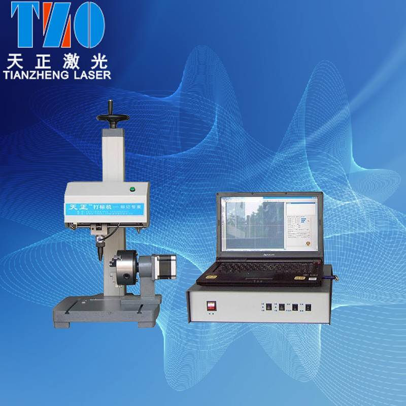 rotary pneumatic marking machine