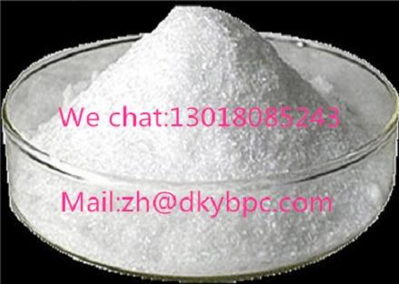 a Steroidal Progestin Used as a Hormonal Contraceptive; Ethynodiol Diacetate; CAS: 297-76-7