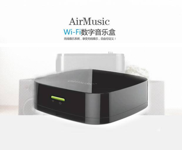 wifi audio receiver stream music via wifi support airplay,dlna,qplay