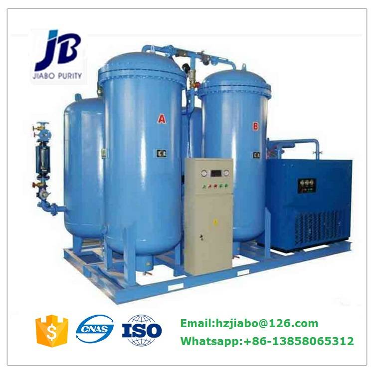 High Purity Oxygen Making Machine for Petrochemicals