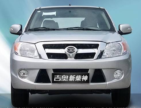 china pickup/GONOW PICKUP
