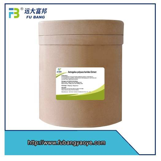 Best Quality  Astragalus polysaccharides Extract