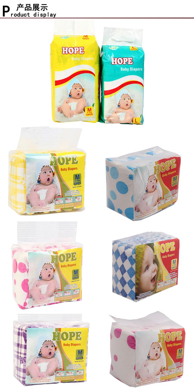 OEM brand in Africa diaper