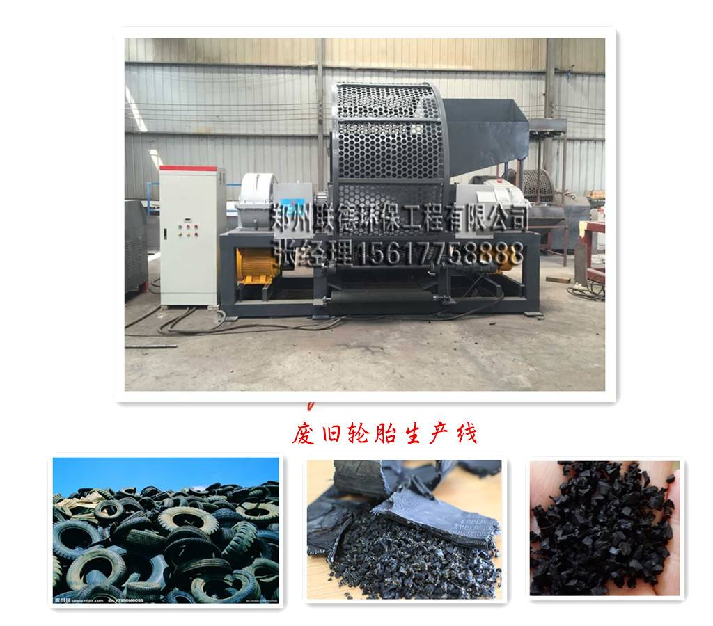 Economic and efficiency waste tire shredder and shredding machine for sale