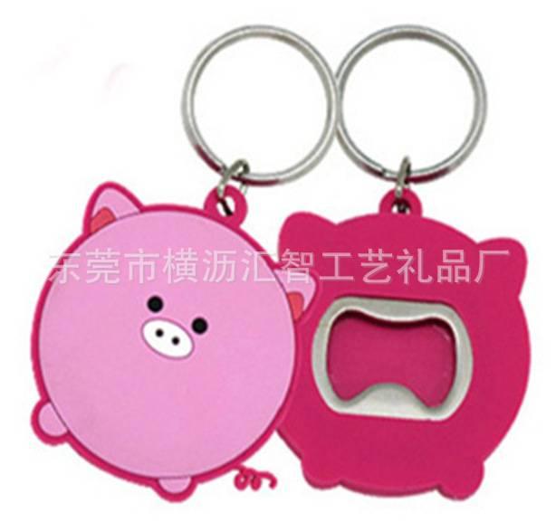 cartoon character shape pvc key chain bottle opener