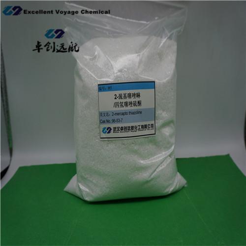 H1/2-mercapto thiazoline/Cas:96-53-7