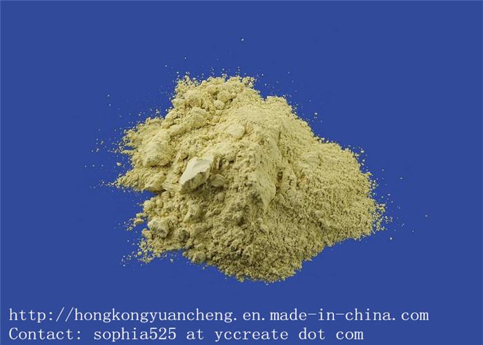 SOD Superoxide Dismutase CAS 9054-89-1 Cares Your Skin