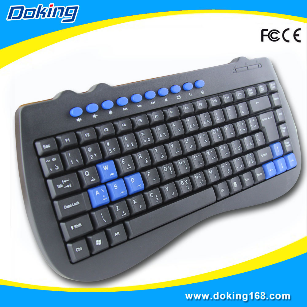 OEM Hotselling Mini Wired Multimedia Keyboard 88 keys+10 hotkeys from Meizhou Doking Electronic Tech