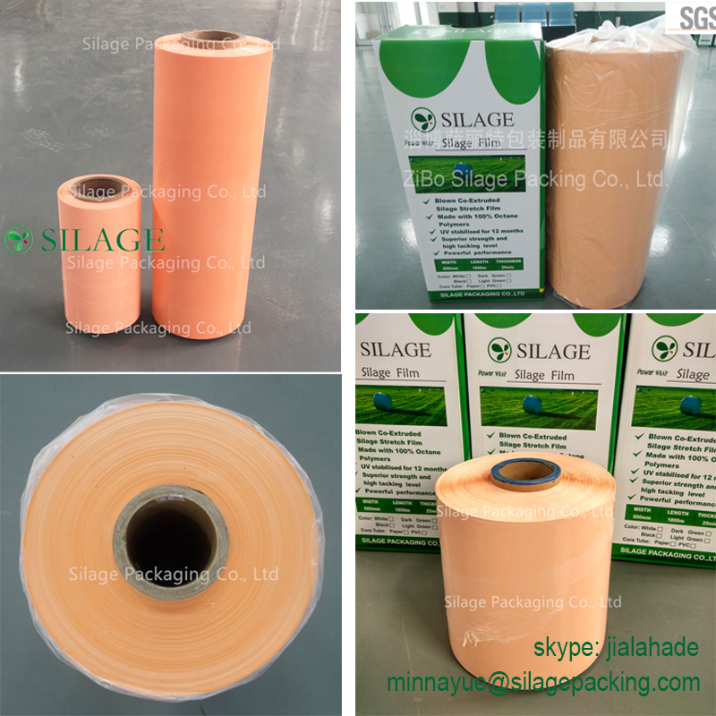 orange color,high water proof shrink film,UV resistance stretch film,farm packing plastic film