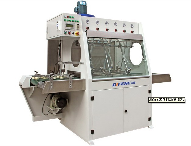 300mm linear automatic spraying machine