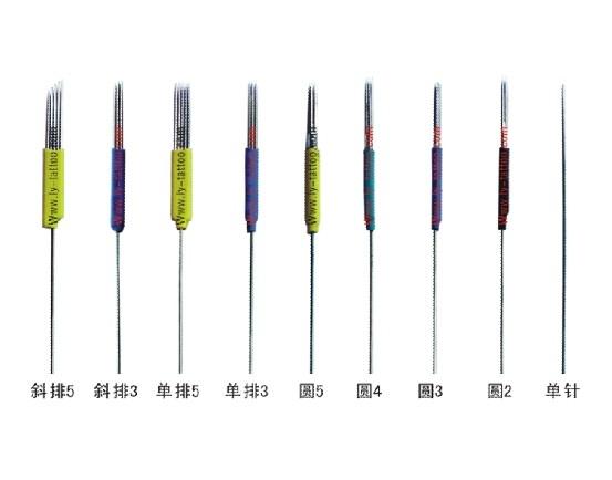 make up needle