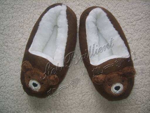 Women's indoor warm slipper 25