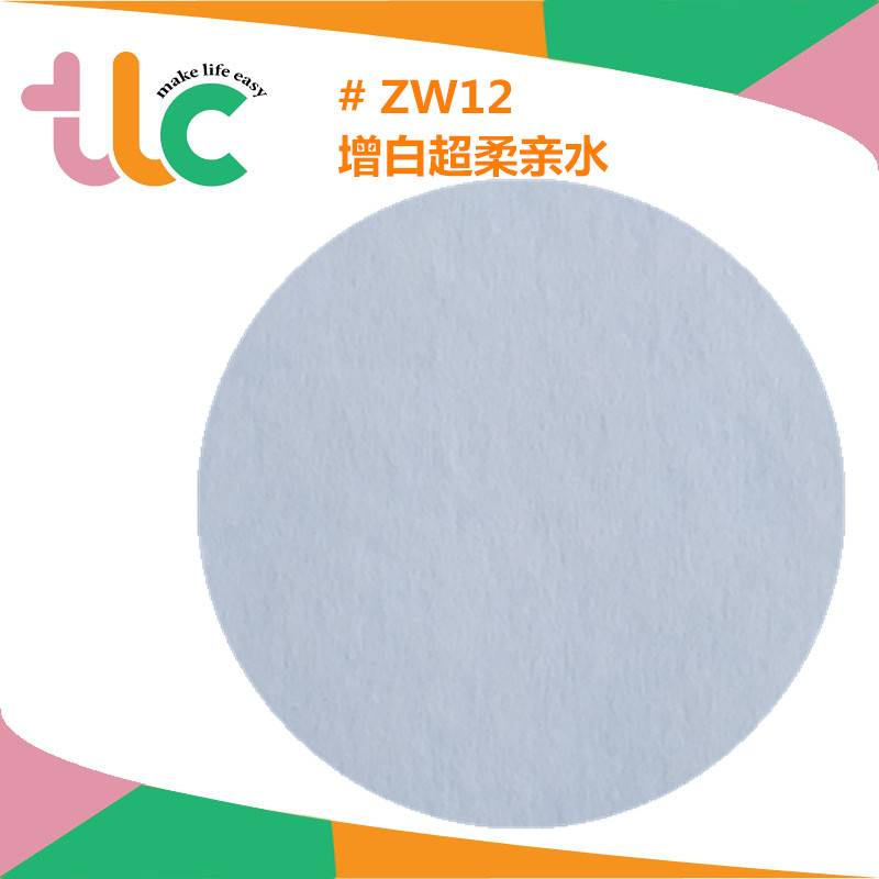 hydrophilic nonwoven topsheet ADL for sanitary napkin and baby diaper