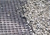 Biaxial steel -plastic compound geogrid