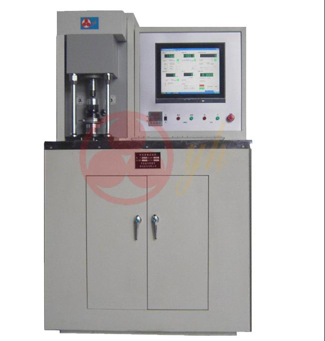 MRS-10A Microcomputer control of four-ball friction and wear tester