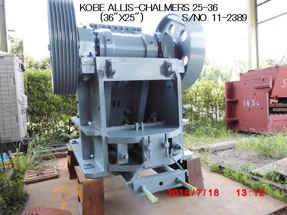 "USED ""KOBE"" ALLIS-CHALMERS 25-36ST (36"" X 25"") SINGLE TOGGLE JAW CRUSHER S/NO.11-2389"
