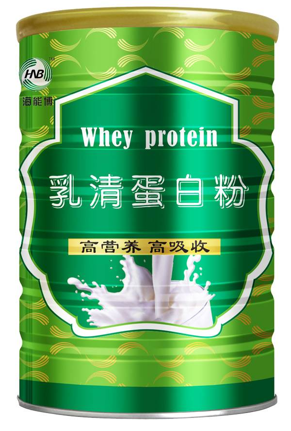 Best Pure Whey Protein Powder