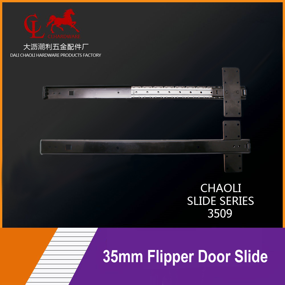 35mm Flipper Door Slide 3509