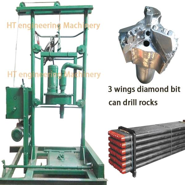 Water Bore Well Drilling Machine Water Bore Well Drilling Rig