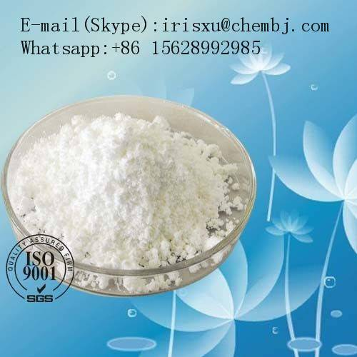 99% Purity Prohormone Steroids Methenolone Enanthate for Muscle Building COA:303-42-4