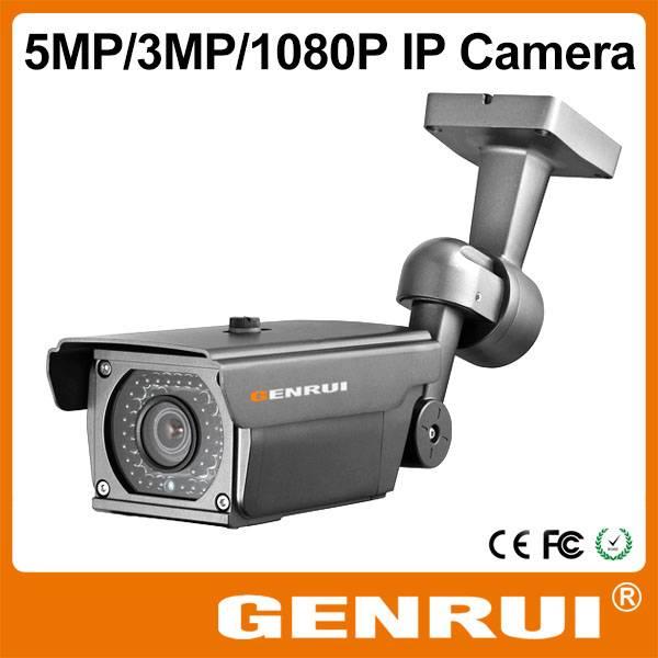 GENRUI Varifocal 5 Megapxiel ONVIF IP Camera With WiFi,POE