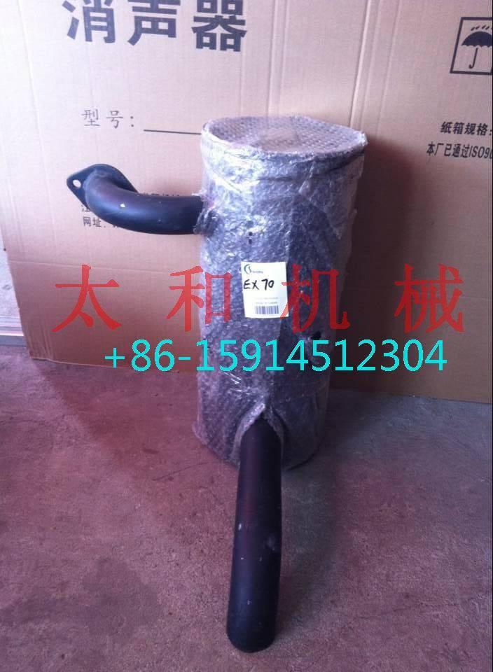 6127-31-2140 Hitachi EX70 muffler with tube