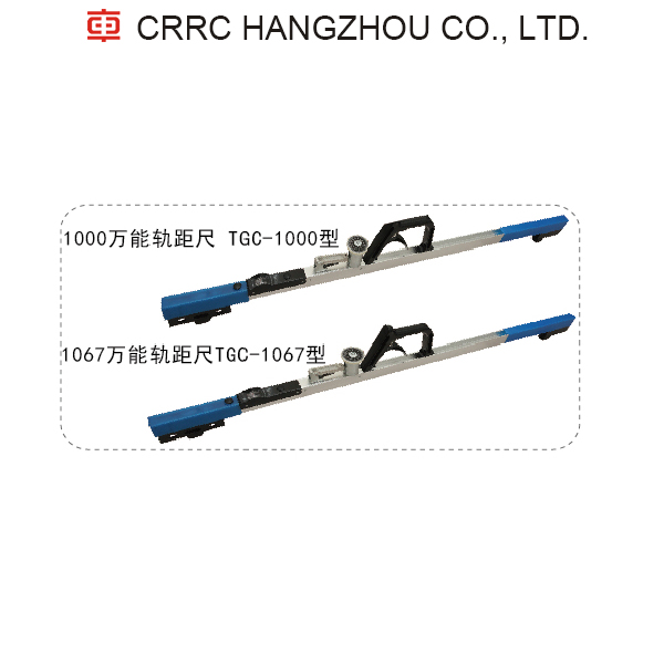 Gauge Wheel Diameter Gauge Railway CRRC Narrow gauge Rail