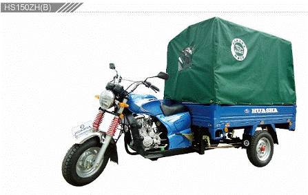 HUASHA 150CC motor-tricycle cargo box tricycle HS150ZH(B)
