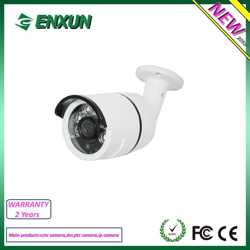 enxun top ip camera,security camera