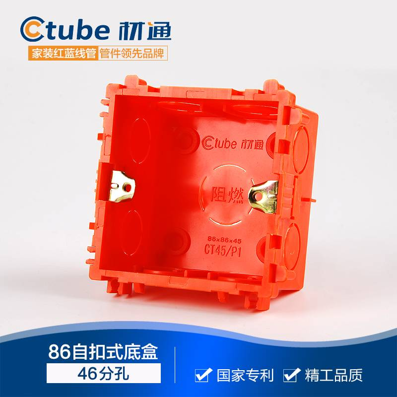 pvc wall switch box for electrical conduit