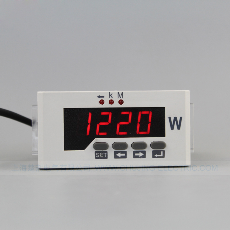 DC20V 100V LCD Digital Power Meter