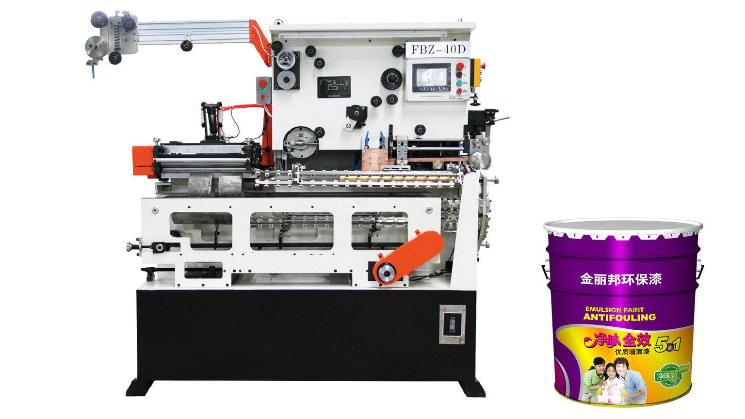 FBZ-40D automatic steel drum body seam welding machine